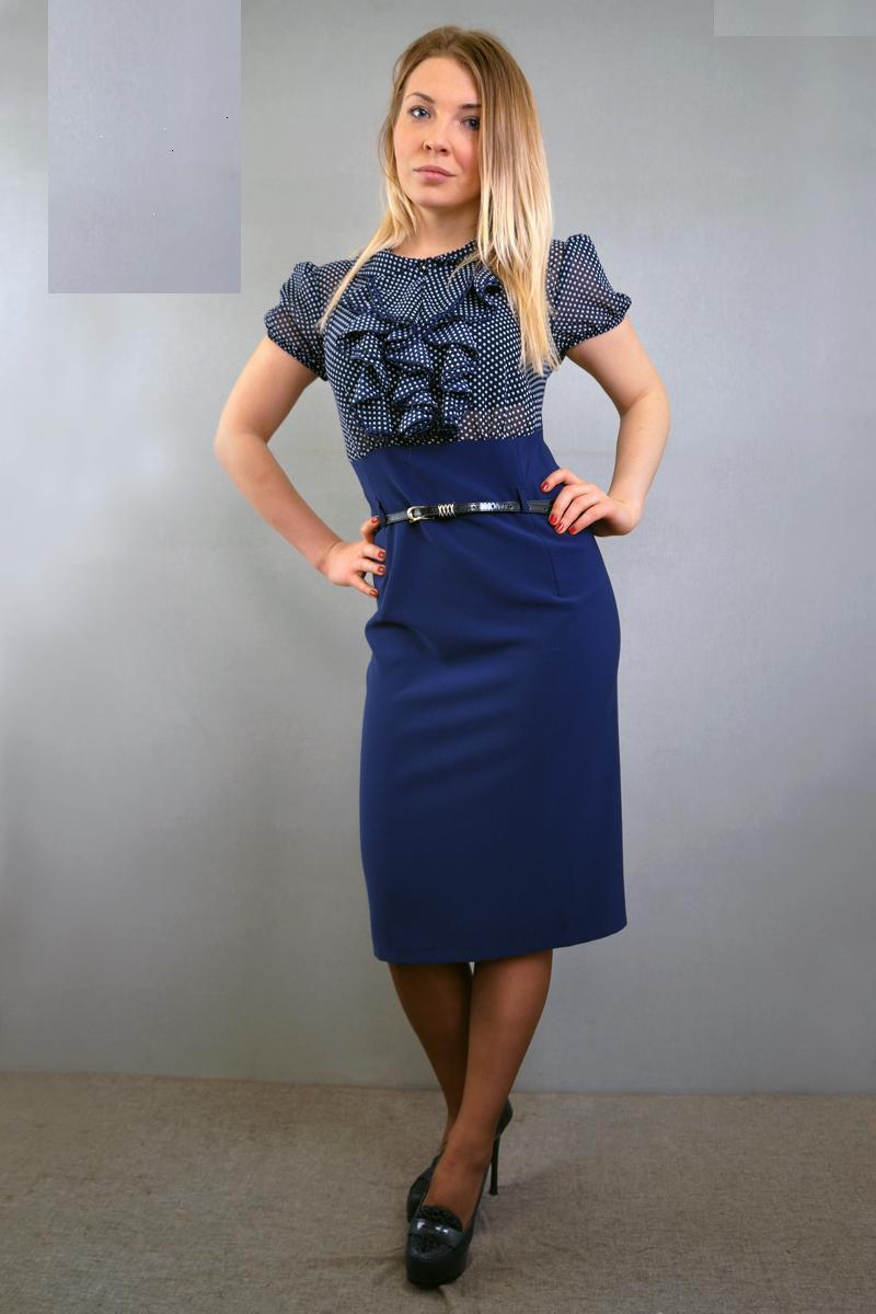 Интернет Магазин Модной Женской Одежды Москва