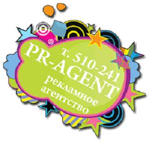 Рекламное агентство «PR-AGENT»
