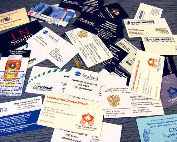 Заказ и печать визиток