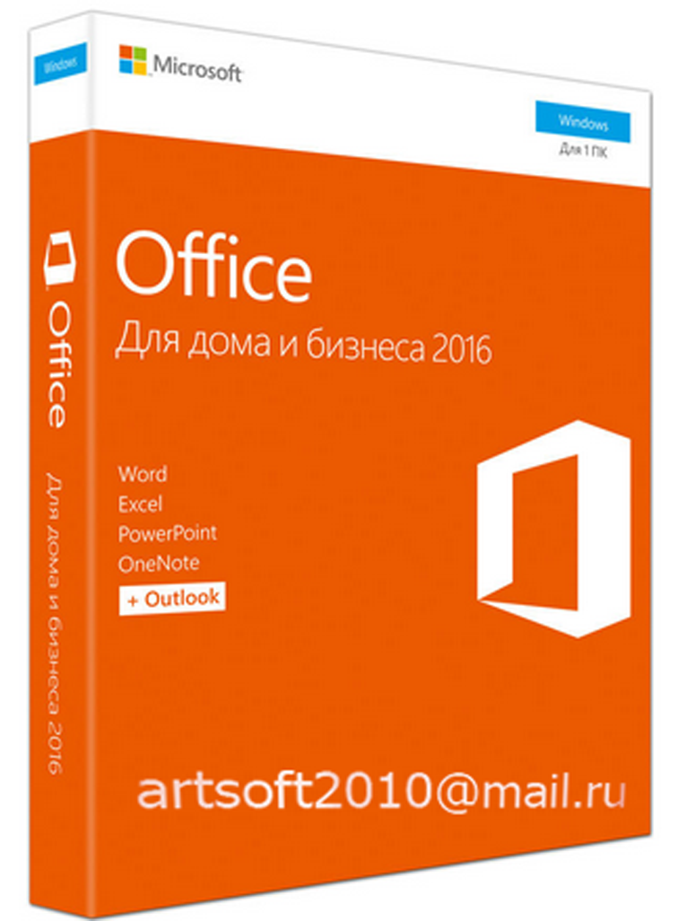 Куплю Windows и Microsoft Office BOX и OEM версии.
