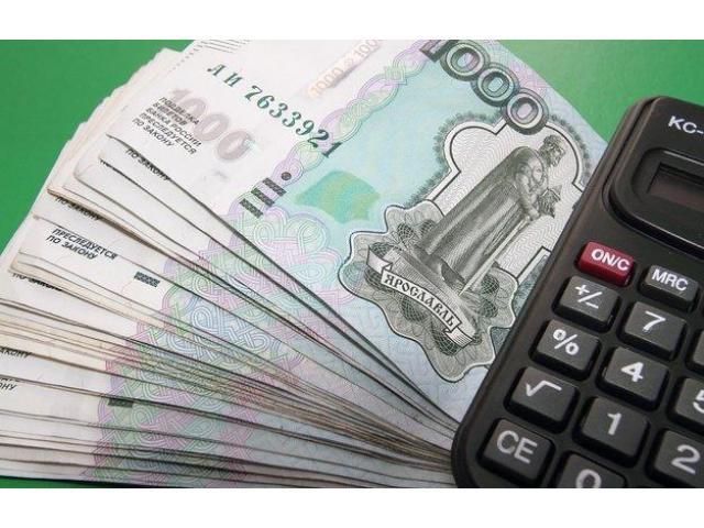 Срочные кредиты до 2 млн. руб. реальная поддержка до выдачи.