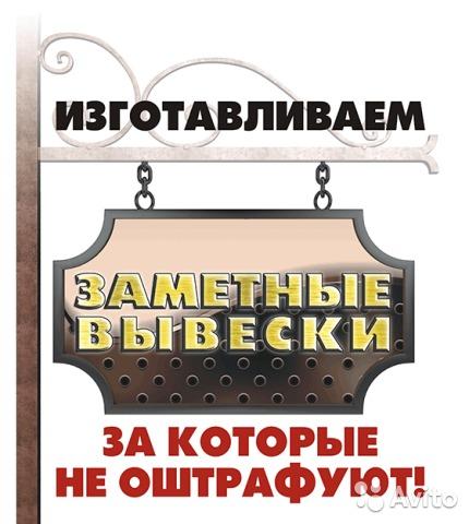 Изготовление и монтаж наружной рекламы в Самаре.
