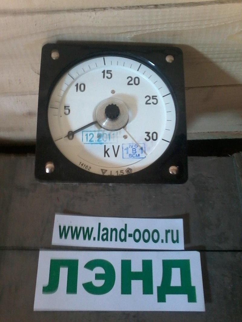 вольтметр для электровоза Ц1611 0-30000кВ