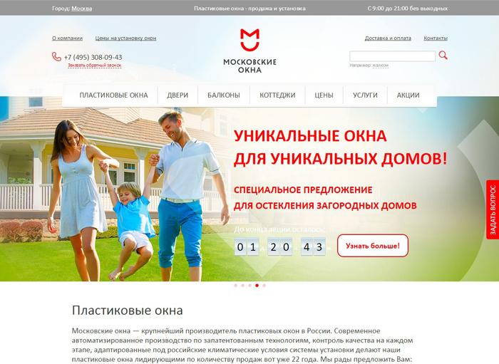 Создание сайтов с гарантией привлечения клиентов