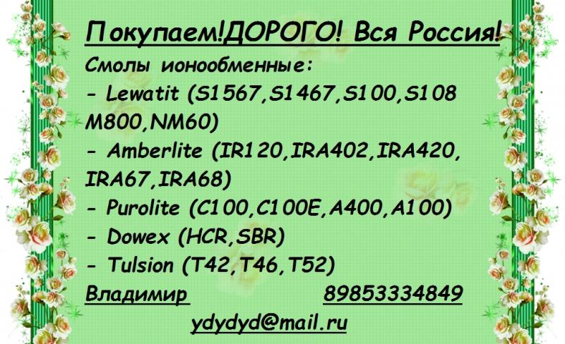 Покупаю Актированный уголь аг-3 ар-в дак