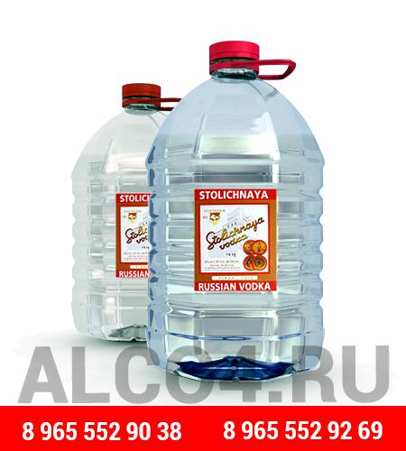 В четырех литровых канистрах продается алкоголь оптом и в розницу