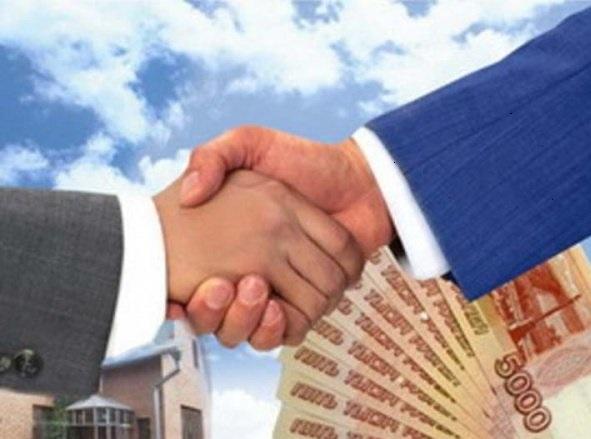 Реальная помощь в получении кредита.  Все регионы