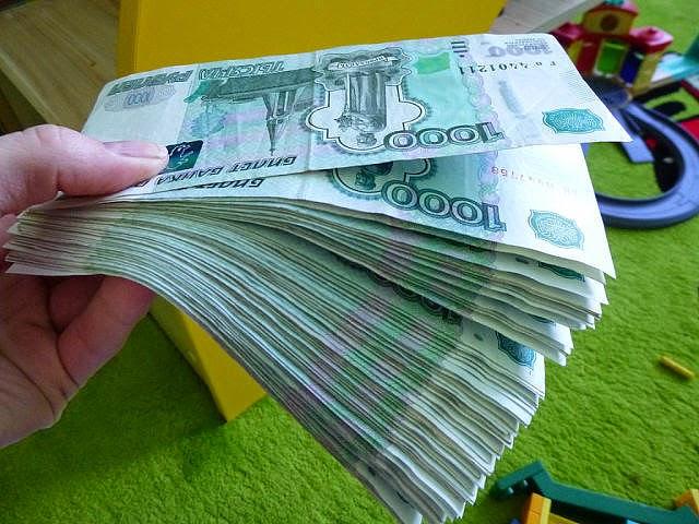 Получите до 2 млн рублей реально, без предоплаты и залога