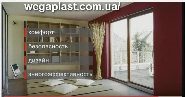 Теплый Дом  это Окна ПВХ Rehau 70