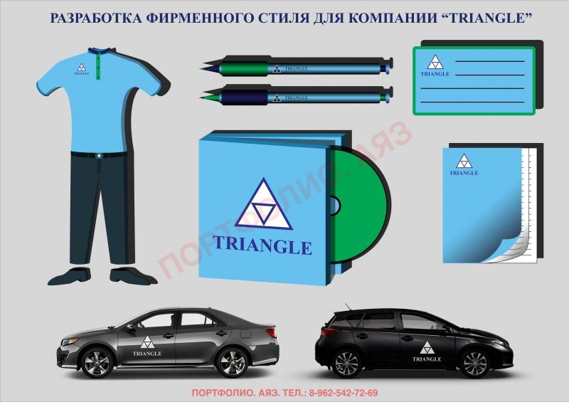 Фирменный стиль, логотип, дизайн