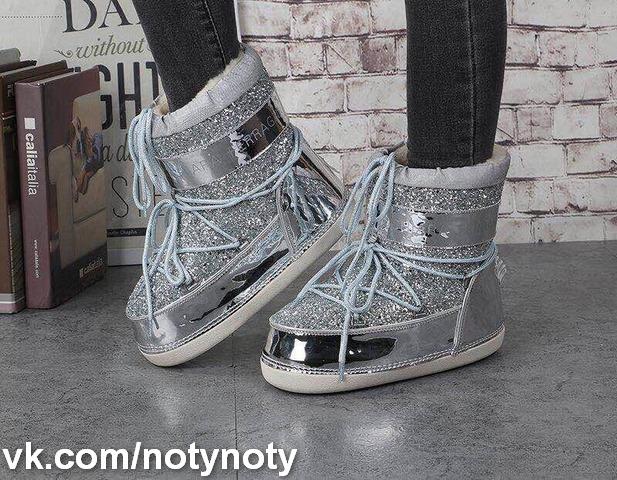Брендовая обувь.