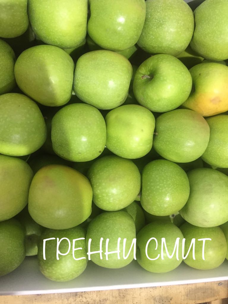 Продаю яблоки