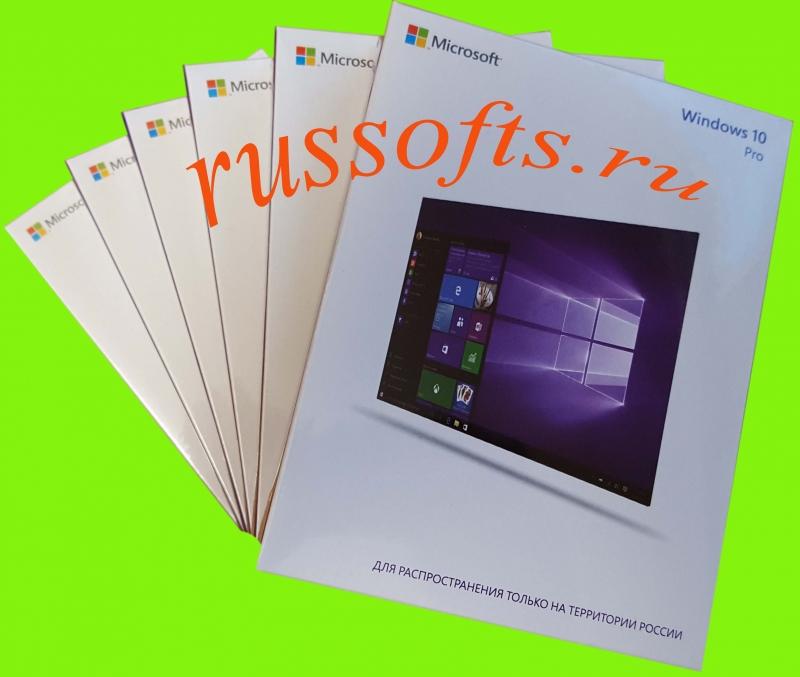 Купим лицензионное ПО от Майкрософт, дорого, по высокой цене