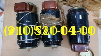 Продам генераторы ГСР-18000М-2С ГС-18МО ГС-12ТО СТГ-12ТВМО СТГ-12ТМ СТГ-12