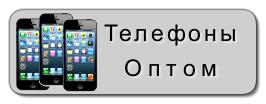 Восстановленные смартфоны Apple Samsung оптом с гарантией