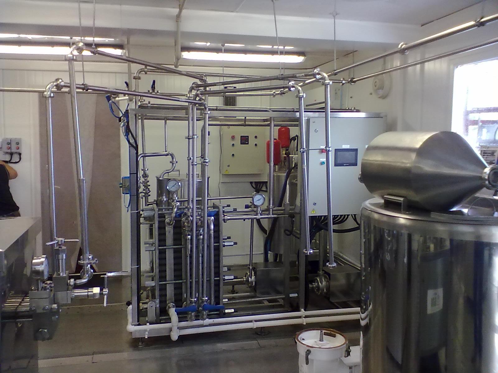 Предлагаем к поставке Компактный молочный завод