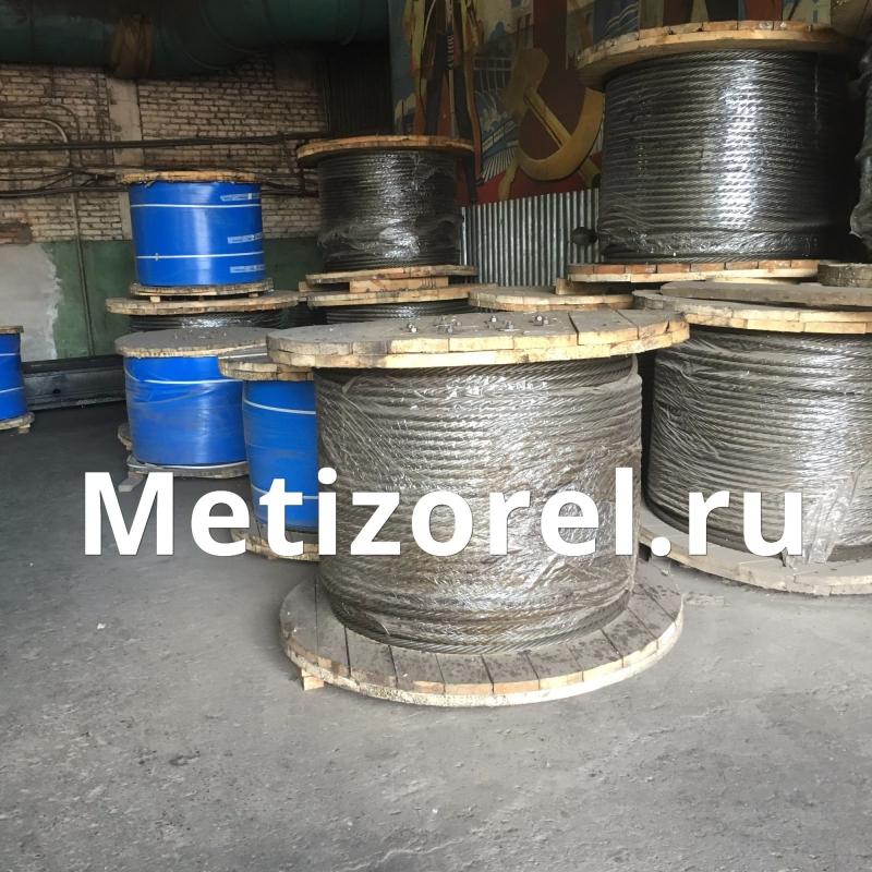 Грозозащитный трос ГОСТ 3063 80 ф 9,1  13,0