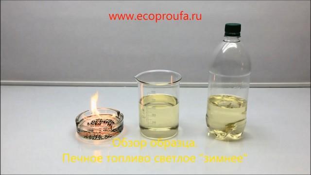 Печное топливо светлое зимнее -45 аналог дт по цене 32000 рубтонна.