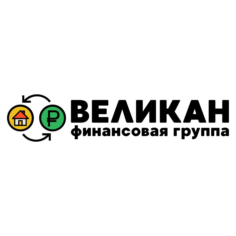 Займы под залог недвижимости в Москве и Московской области