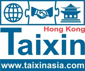 Оборудование из Китая для промышленного производства Taixin