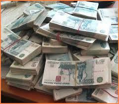 Заработок от 5 000 рублей в день.