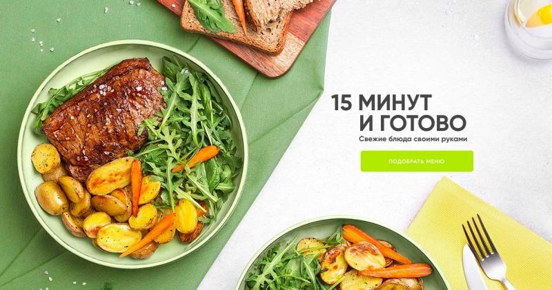 Умный конструктор еды Элементари - Свежие блюда за 15 минут