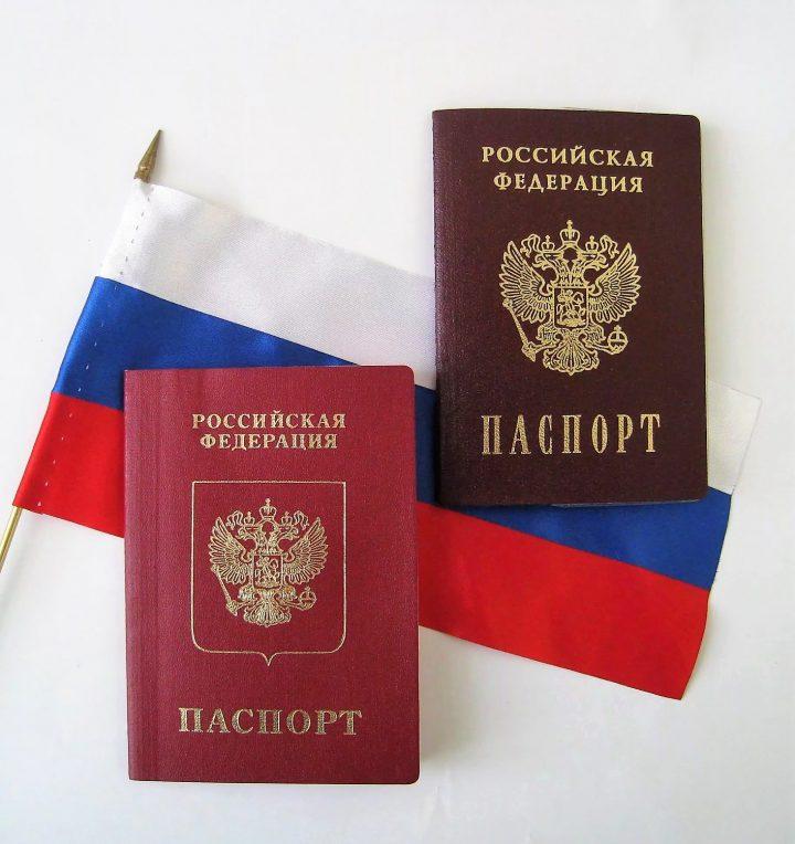 Официальная прописка в г. Красноярске