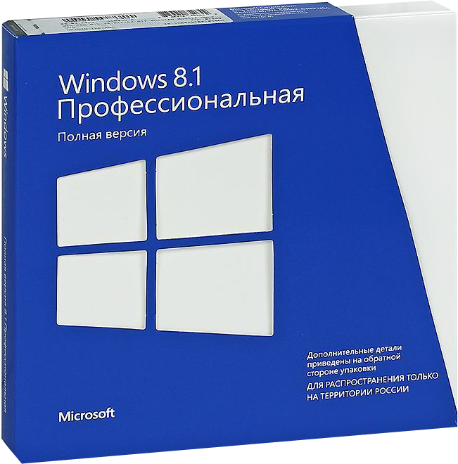 Продайте Windows или MS Office