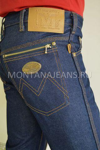 Монтана - магазин джинсовой одежды