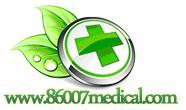 Лечение рака щитовидной железы в Нункэн