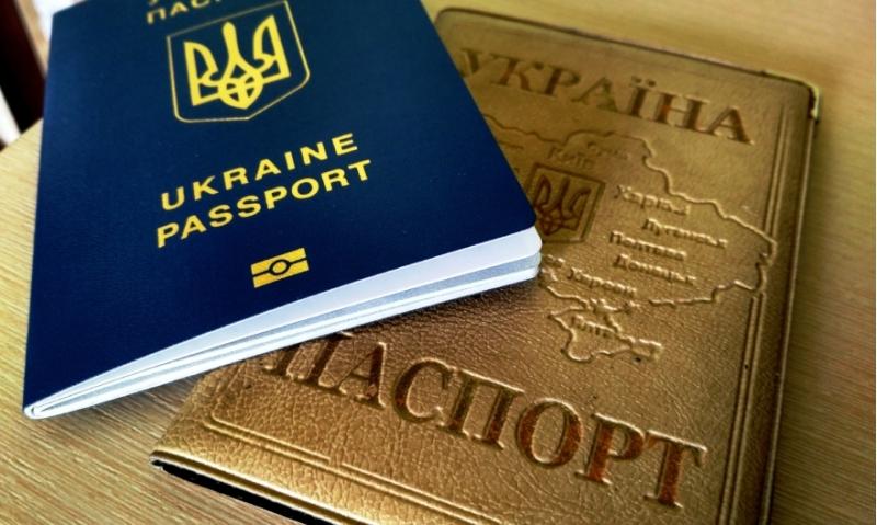 Паспорт Украины, загранпаспорт, купить - продать