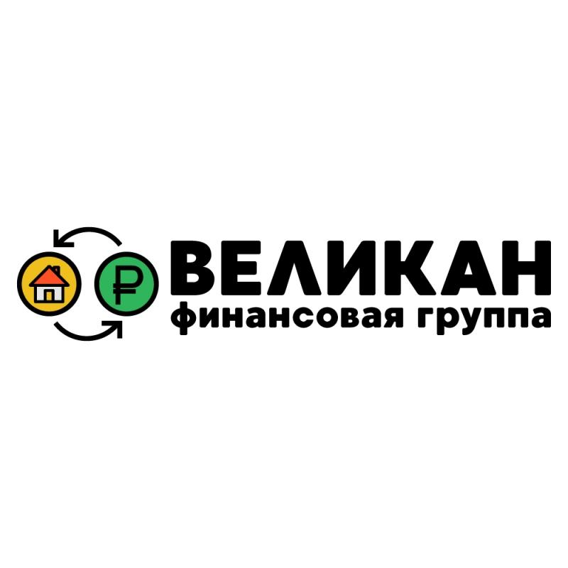 Деньги под залог недвижимости в Екатеринбурге и Свердловской области