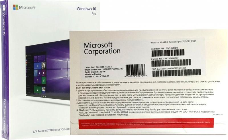 Покупаем софт Майкрософт дорого