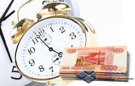 Реальная помощь от частного кредитора всем регионам