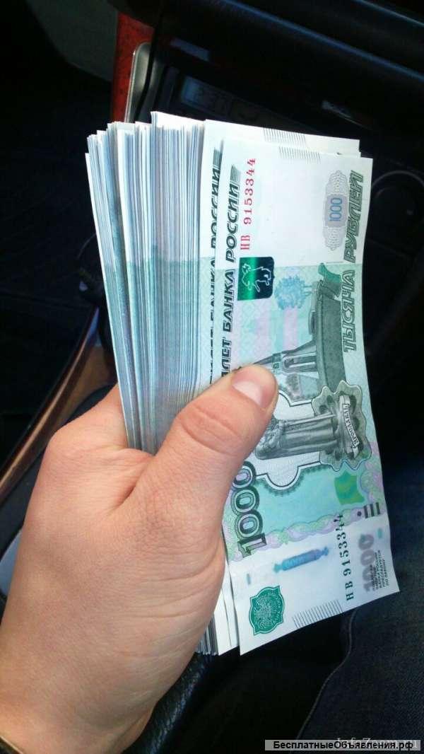 Не выдают кредит из-за просрочек Оформляем до 1 500 000 рублей с любой КИ