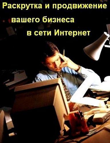 Директор  CIO  CTO  HR  PR  SEO , эксперт,SEO  мастер