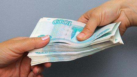 От нас конкретные суммы средств для Вас. Конкретная помощь в кредитовании.