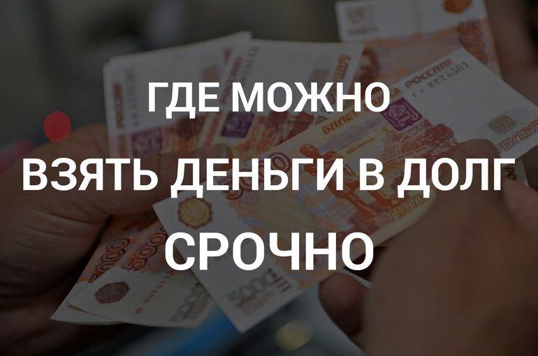 Частные займы от миллиона рублей как альтернатива банковскому кредиту.