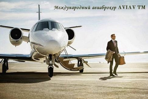 Бизнес перелеты самолетом и вертолетом от Cofrance Sarl
