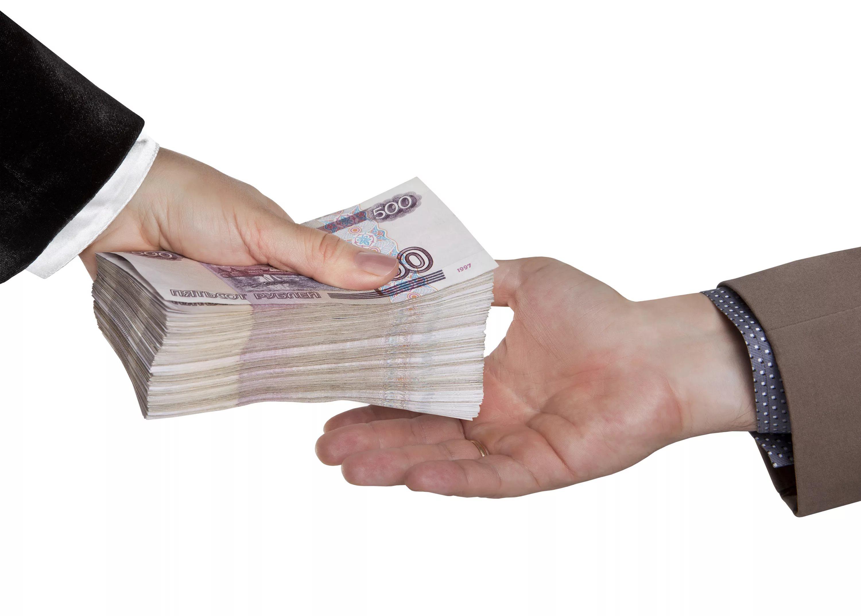 Предлагаю взять у меня частный зам. Без предоплат и залогов. До 4 000 000р.