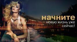 Для красивой девушки, красивая работа, Киев