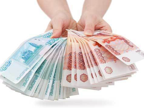 Деньги в долг без предоплат от физического лица в день обращения