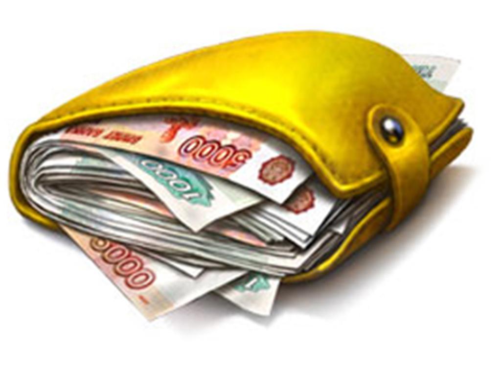 Денежная помощь от частного инвестора в день обращения