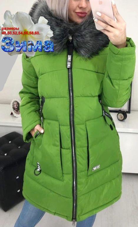 Зимняя длинная куртка большого размера