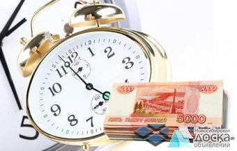 Дам в долг до 4 млн руб наличными  в день обращения по сниженной ставке