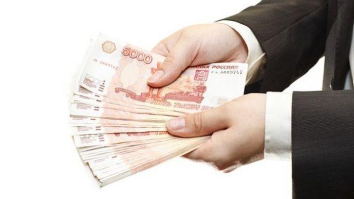 Деньги от частного лица в день обращения по сниженной ставке