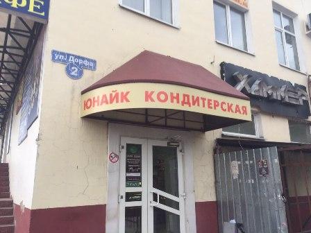 Рекламные услуги в Коломне