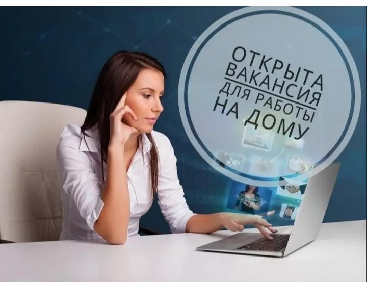 Менеджер интернет-магазина требуется