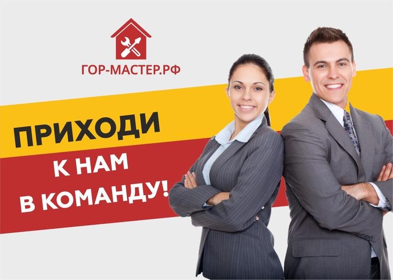 ВАКАНСИЯ СПЕЦИАЛИСТ CALL-ЦЕНТРА